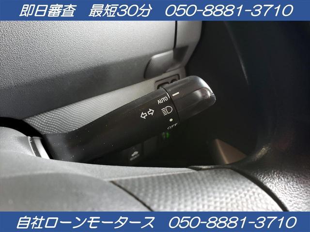 X Lパッケージ ETC AC オーディオ付 CVT スマートキー タイミングチェーン(65枚目)