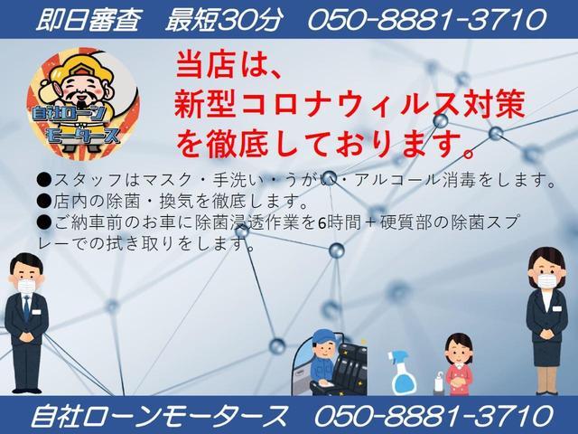 X Lパッケージ ETC AC オーディオ付 CVT スマートキー タイミングチェーン(66枚目)