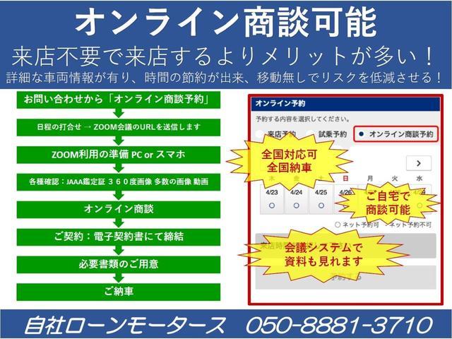X Lパッケージ ETC AC オーディオ付 CVT スマートキー タイミングチェーン(67枚目)