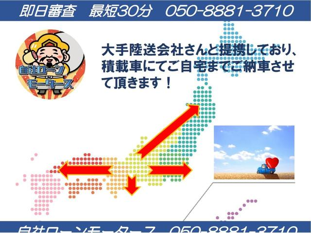 X Lパッケージ ETC AC オーディオ付 CVT スマートキー タイミングチェーン(71枚目)