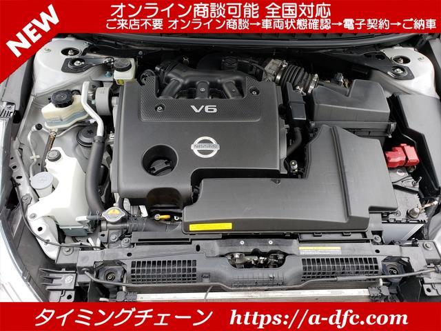 250XL HDDナビ フルセグTV Pシート オットマン バックカメラ サイドカメラ ETC インテリキー タイミングチェーン(8枚目)