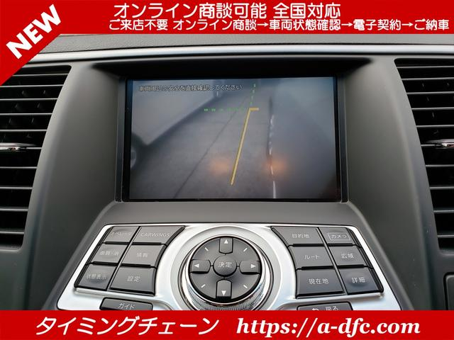 250XL HDDナビ フルセグTV Pシート オットマン バックカメラ サイドカメラ ETC インテリキー タイミングチェーン(15枚目)