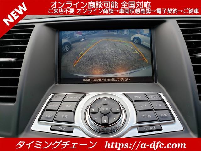 250XL HDDナビ フルセグTV Pシート オットマン バックカメラ サイドカメラ ETC インテリキー タイミングチェーン(16枚目)