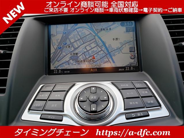 250XL HDDナビ フルセグTV Pシート オットマン バックカメラ サイドカメラ ETC インテリキー タイミングチェーン(17枚目)