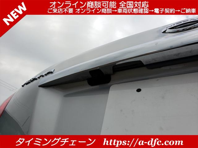 250XL HDDナビ フルセグTV Pシート オットマン バックカメラ サイドカメラ ETC インテリキー タイミングチェーン(41枚目)