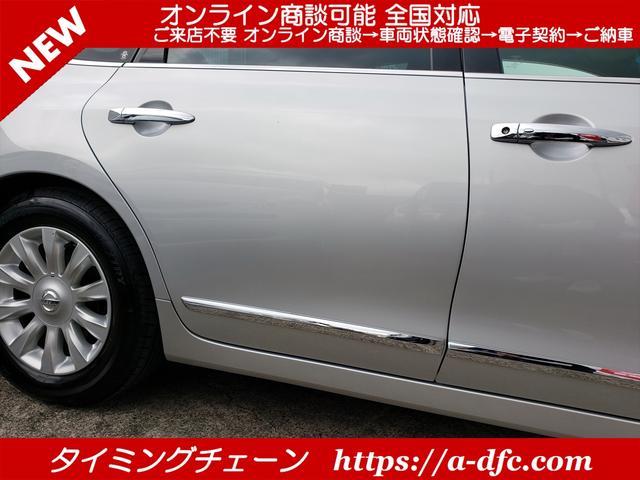250XL HDDナビ フルセグTV Pシート オットマン バックカメラ サイドカメラ ETC インテリキー タイミングチェーン(50枚目)
