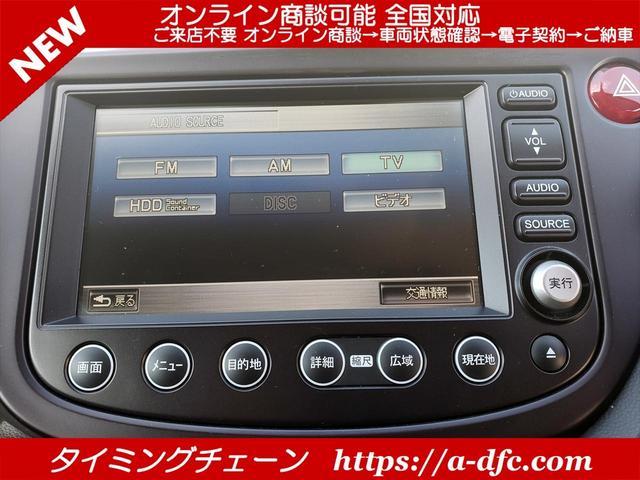 RS Sパッケージ 革巻きステアリング パドルシフト Honda HDDインターナビ DVD Bカメラ HIDヘッドライト コンフォートビューパッケージ ヒーテッドドアミラー 熱線入りフロントウインドウ(19枚目)