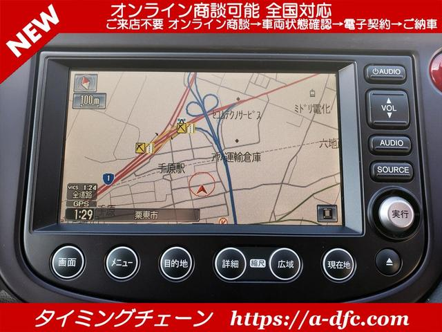 RS Sパッケージ 革巻きステアリング パドルシフト Honda HDDインターナビ DVD Bカメラ HIDヘッドライト コンフォートビューパッケージ ヒーテッドドアミラー 熱線入りフロントウインドウ(20枚目)