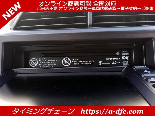 RS Sパッケージ 革巻きステアリング パドルシフト Honda HDDインターナビ DVD Bカメラ HIDヘッドライト コンフォートビューパッケージ ヒーテッドドアミラー 熱線入りフロントウインドウ(21枚目)