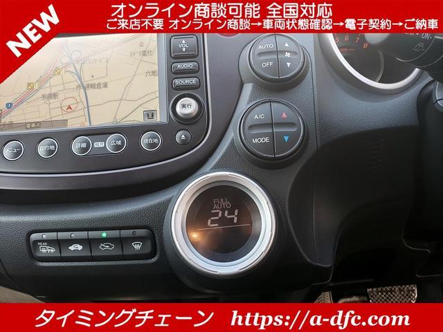 RS Sパッケージ 革巻きステアリング パドルシフト Honda HDDインターナビ DVD Bカメラ HIDヘッドライト コンフォートビューパッケージ ヒーテッドドアミラー 熱線入りフロントウインドウ(22枚目)