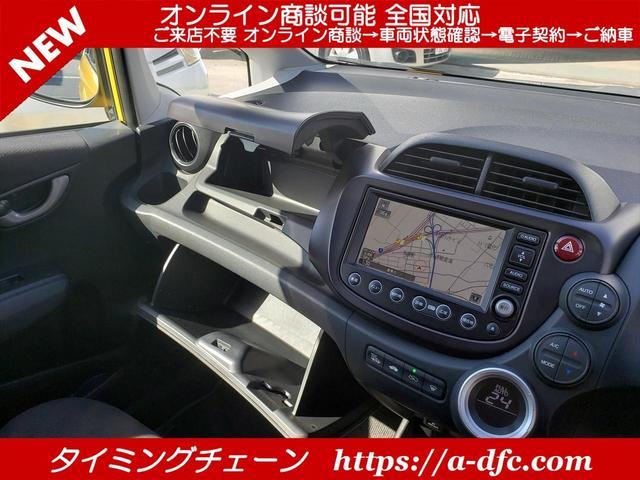 RS Sパッケージ 革巻きステアリング パドルシフト Honda HDDインターナビ DVD Bカメラ HIDヘッドライト コンフォートビューパッケージ ヒーテッドドアミラー 熱線入りフロントウインドウ(25枚目)
