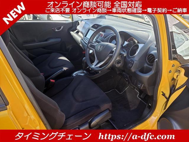 RS Sパッケージ 革巻きステアリング パドルシフト Honda HDDインターナビ DVD Bカメラ HIDヘッドライト コンフォートビューパッケージ ヒーテッドドアミラー 熱線入りフロントウインドウ(26枚目)