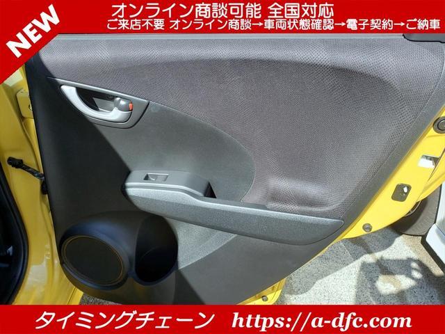 RS Sパッケージ 革巻きステアリング パドルシフト Honda HDDインターナビ DVD Bカメラ HIDヘッドライト コンフォートビューパッケージ ヒーテッドドアミラー 熱線入りフロントウインドウ(29枚目)