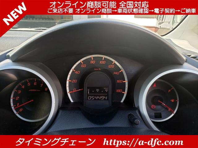 RS Sパッケージ 革巻きステアリング パドルシフト Honda HDDインターナビ DVD Bカメラ HIDヘッドライト コンフォートビューパッケージ ヒーテッドドアミラー 熱線入りフロントウインドウ(43枚目)