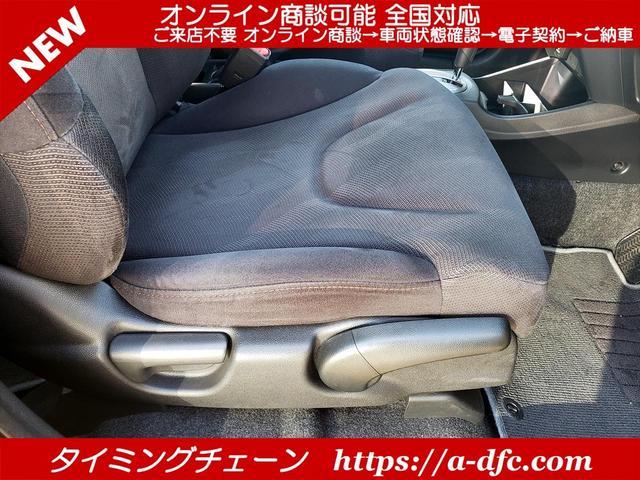 RS Sパッケージ 革巻きステアリング パドルシフト Honda HDDインターナビ DVD Bカメラ HIDヘッドライト コンフォートビューパッケージ ヒーテッドドアミラー 熱線入りフロントウインドウ(45枚目)