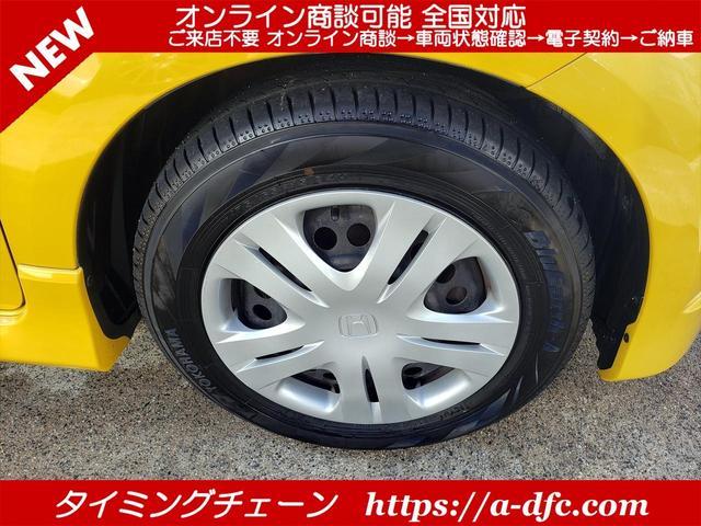 RS Sパッケージ 革巻きステアリング パドルシフト Honda HDDインターナビ DVD Bカメラ HIDヘッドライト コンフォートビューパッケージ ヒーテッドドアミラー 熱線入りフロントウインドウ(48枚目)