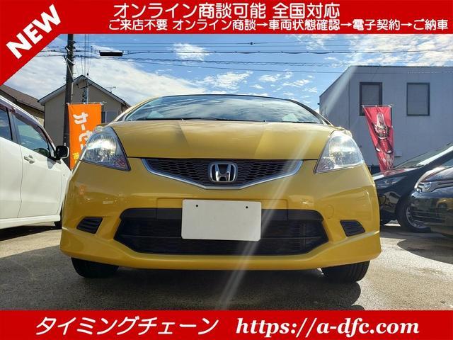 RS Sパッケージ 革巻きステアリング パドルシフト Honda HDDインターナビ DVD Bカメラ HIDヘッドライト コンフォートビューパッケージ ヒーテッドドアミラー 熱線入りフロントウインドウ(53枚目)