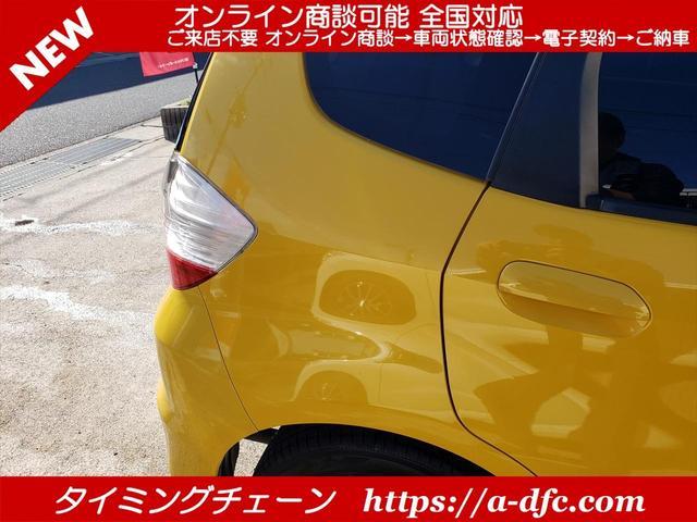 RS Sパッケージ 革巻きステアリング パドルシフト Honda HDDインターナビ DVD Bカメラ HIDヘッドライト コンフォートビューパッケージ ヒーテッドドアミラー 熱線入りフロントウインドウ(57枚目)