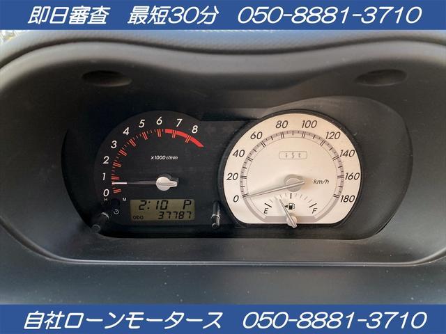 1.3F Lエディション 走行3.8万KM グー鑑定済み外装4内装4修復歴無 機関系異常無 キーレスエントリー Wエアバッグ ABS CD MD(4枚目)