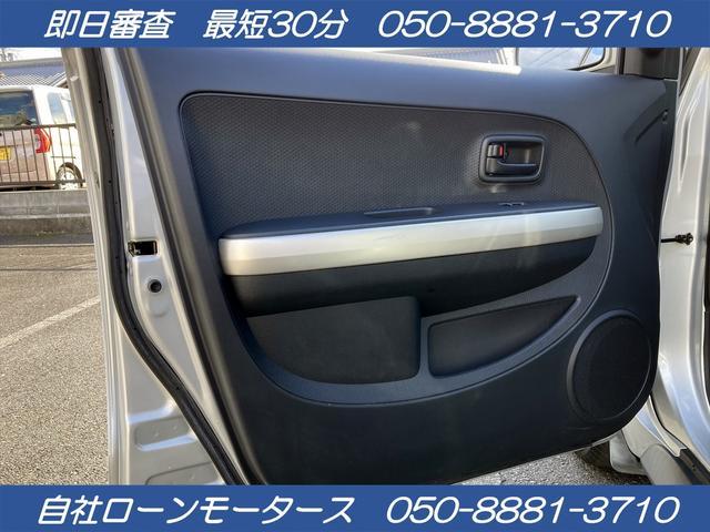 1.3F Lエディション 走行3.8万KM グー鑑定済み外装4内装4修復歴無 機関系異常無 キーレスエントリー Wエアバッグ ABS CD MD(16枚目)