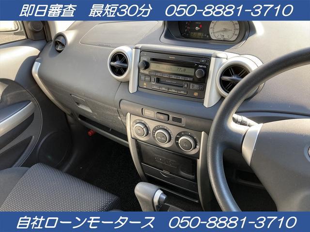 1.3F Lエディション 走行3.8万KM グー鑑定済み外装4内装4修復歴無 機関系異常無 キーレスエントリー Wエアバッグ ABS CD MD(22枚目)