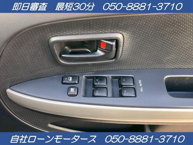 1.3F Lエディション 走行3.8万KM グー鑑定済み外装4内装4修復歴無 機関系異常無 キーレスエントリー Wエアバッグ ABS CD MD(26枚目)