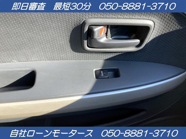 1.3F Lエディション 走行3.8万KM グー鑑定済み外装4内装4修復歴無 機関系異常無 キーレスエントリー Wエアバッグ ABS CD MD(27枚目)
