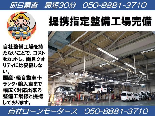 提携指定整備工場完備自社整備工場を持たないことで、コストカットし、なおかつクオリティには妥協しない。国産・軽自動車・トラック・輸入車まで幅広く対応出来る整備工場様と提携しております。