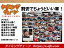 M ローダウン アルミ リヤカメラ メッキグリル 無限ドアバイザー 3列シート 7人乗り 電動格納ミラー AC ABS タイミングチェーン(72枚目)