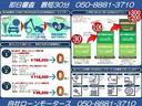 X Lパッケージ ETC AC オーディオ付 CVT スマートキー タイミングチェーン(73枚目)