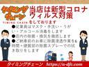 250XL HDDナビ フルセグTV Pシート オットマン バックカメラ サイドカメラ ETC インテリキー タイミングチェーン(68枚目)