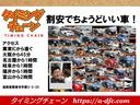 RS Sパッケージ 革巻きステアリング パドルシフト Honda HDDインターナビ DVD Bカメラ HIDヘッドライト コンフォートビューパッケージ ヒーテッドドアミラー 熱線入りフロントウインドウ(75枚目)