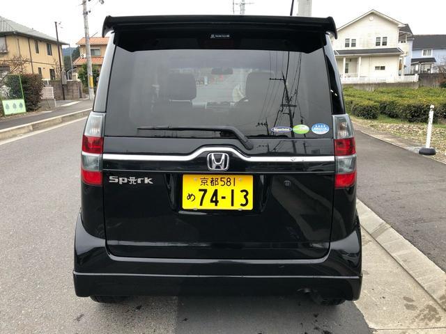 「ホンダ」「ゼストスパーク」「コンパクトカー」「京都府」の中古車3