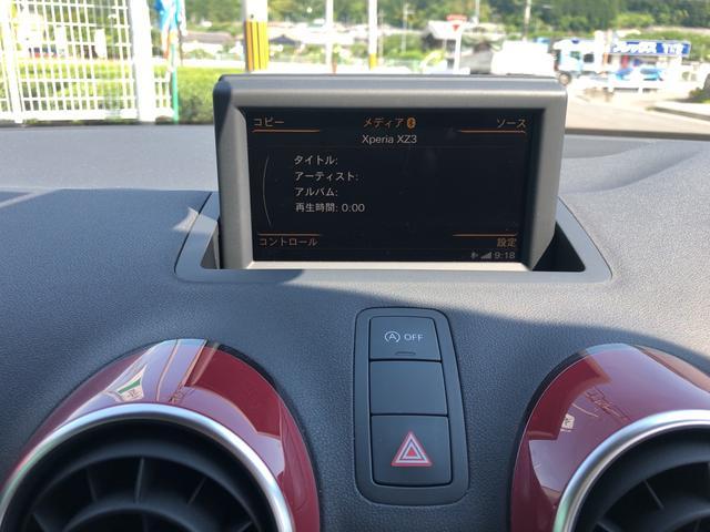 「アウディ」「A1」「コンパクトカー」「京都府」の中古車22