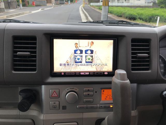 「スズキ」「エブリイワゴン」「コンパクトカー」「京都府」の中古車17