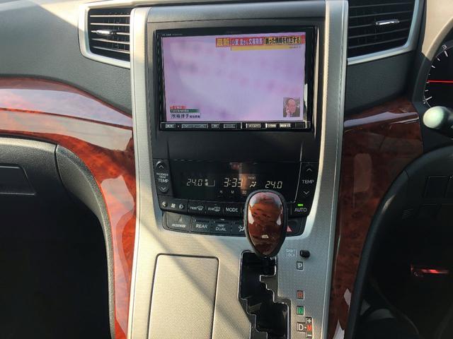 2.4Z プラチナセレクションII 8インチナビ フリップダウンモニター シートカバー ETC(13枚目)
