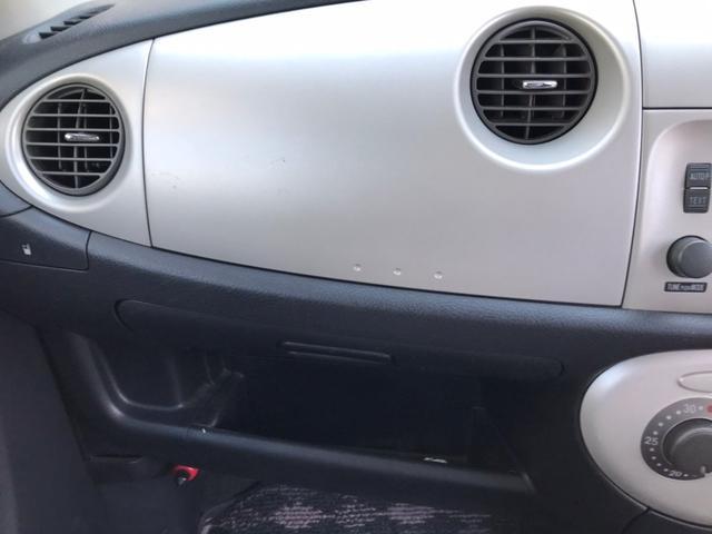 「ダイハツ」「ミラジーノ」「軽自動車」「滋賀県」の中古車43