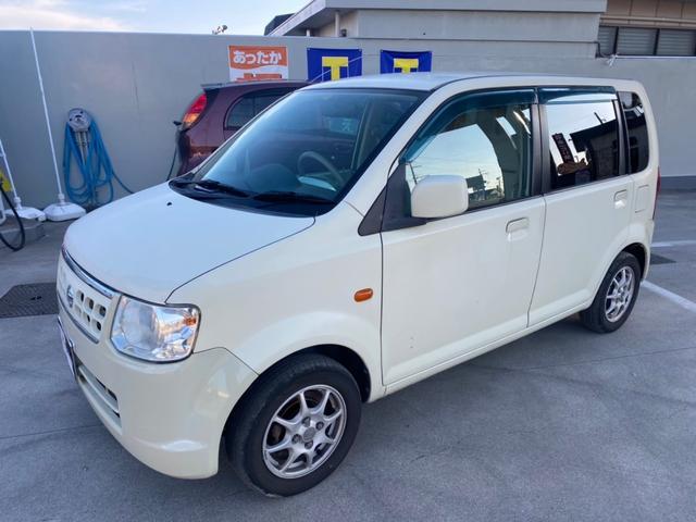 「日産」「オッティ」「コンパクトカー」「滋賀県」の中古車3