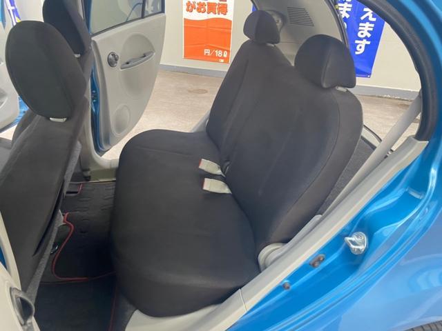 「三菱」「アイ」「コンパクトカー」「滋賀県」の中古車53