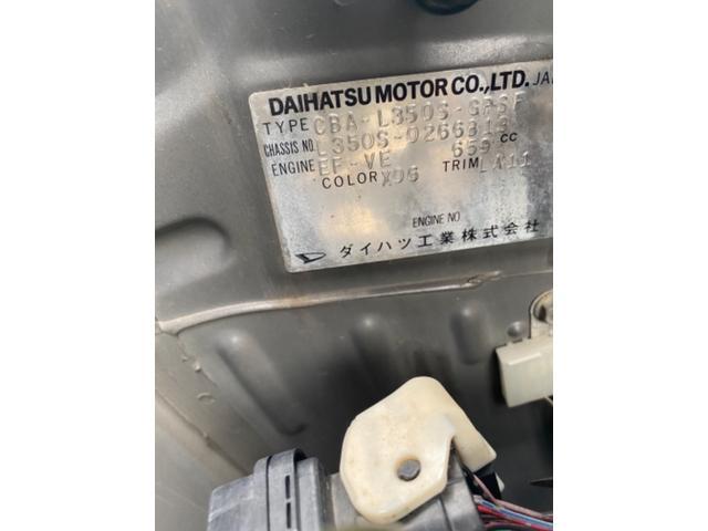 カスタムVS 車検4年2月 スマートキー ナビ アルミ 4万KM 保証付(28枚目)