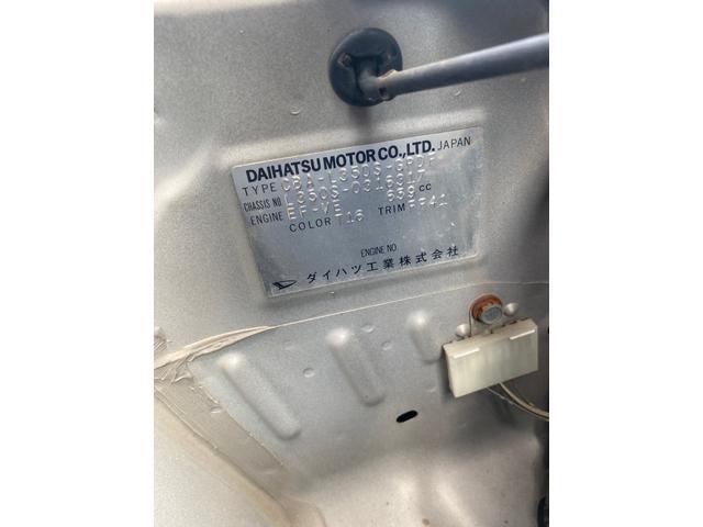 L 車検5年9月 キーレス タイミングベルト交換済み CD 2WD 4AT(27枚目)