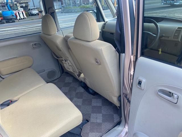 L 車検5年9月 キーレス タイミングベルト交換済み CD 2WD 4AT(33枚目)