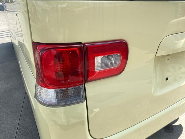 X 車検5年10月 スマートキー 左電動スライドドア ナビ ETC 2WD CVT(17枚目)