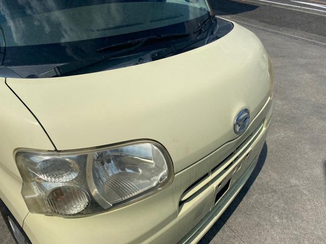 X 車検5年10月 スマートキー 左電動スライドドア ナビ ETC 2WD CVT(33枚目)