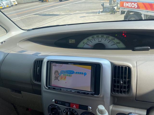 X 車検5年10月 スマートキー 左電動スライドドア ナビ ETC 2WD CVT(34枚目)