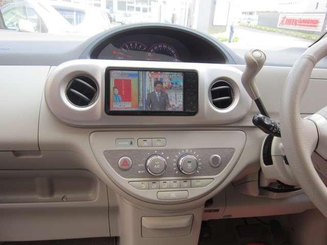 150r Gパッケージ ナビTV バックモニター 保証付き(4枚目)