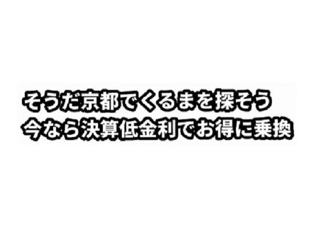ビバーチェ 純正CD スマートキー ミッドシップ(2枚目)