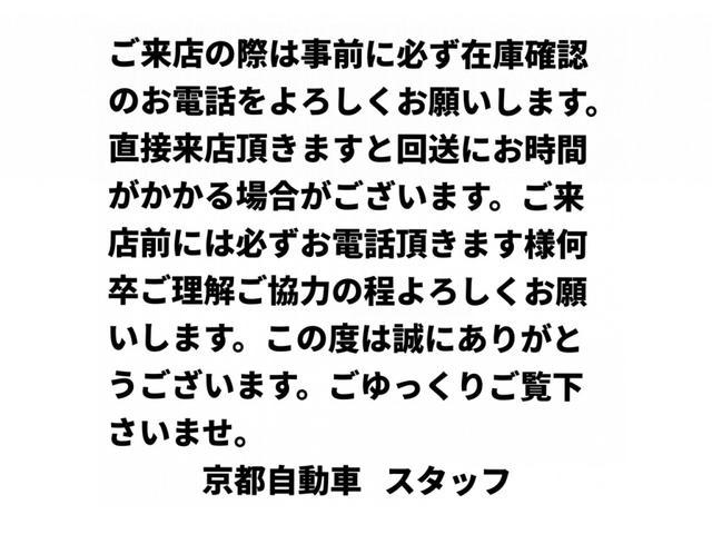 「日産」「キャラバンコーチ」「ミニバン・ワンボックス」「京都府」の中古車2