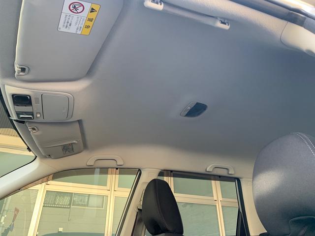 「スバル」「フォレスター」「SUV・クロカン」「京都府」の中古車20