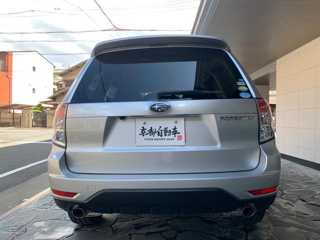 「スバル」「フォレスター」「SUV・クロカン」「京都府」の中古車23